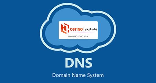 روش بررسی DNS های یک دامنه