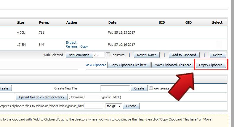 آموزش Move و Copy فایل در Directadmin