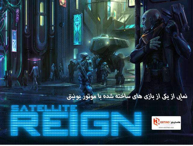 معرفی موتور بازی سازی یونیتی Unity Game Engine
