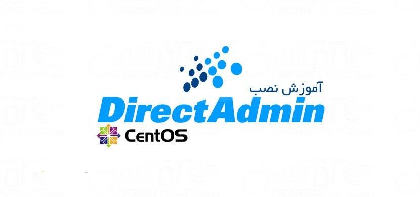 نصب دایرکت ادمین (DirectAdmin)