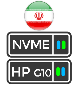 سرور مجازی NVMe ایران